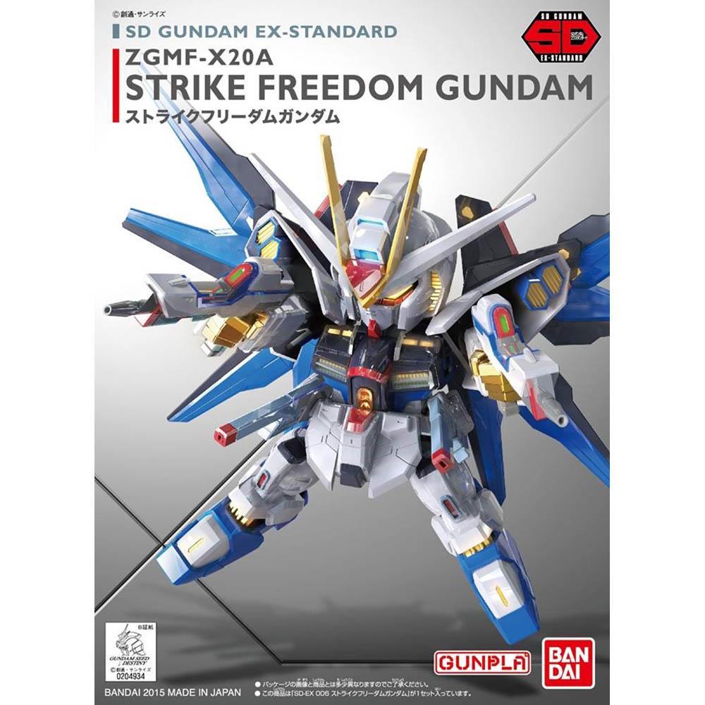 任選 BANDAI SD鋼彈 EX-S系列 攻擊自由鋼彈 006