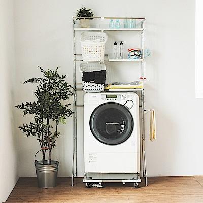 Home Feeling 洗衣機架/馬桶架/伸縮/洗衣籃-60x44x192