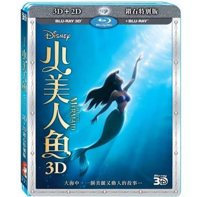 小美人魚-3D-2D-藍光雙碟版-藍光-BD
