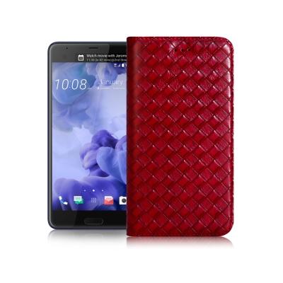 XM HTC U Ultra 5.7吋 魔幻編織磁吸支架皮套