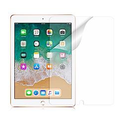 FOR  iPad 2018 版 9.7吋 高透光抗刮螢幕保護貼