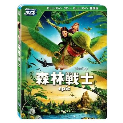森林戰士-EPIC-3D-2D-雙碟版-藍光-BD