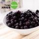 天時莓果 冷凍藍莓 2包 (400g/包) product thumbnail 1