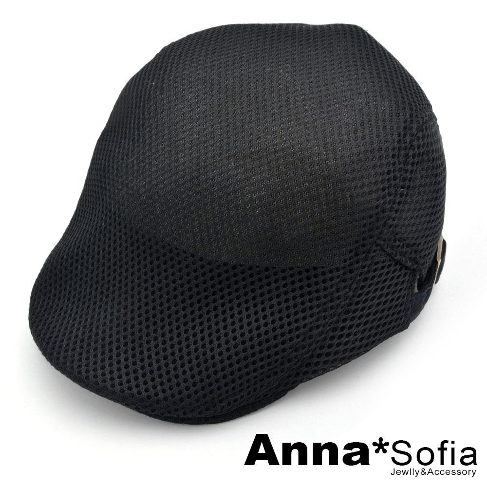 AnnaSofia 透氣網型 鴨舌帽小偷帽(酷黑系)