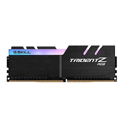 芝奇 G.SKILL TZ RGB DDR4 2400 32G(16GBx2) 超頻記憶體