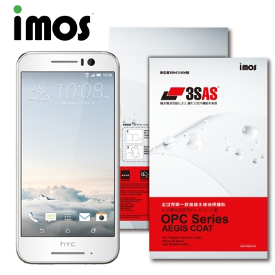 iMOS HTC One S9 3SAS 疏油疏水 螢幕保護貼