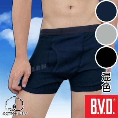 BVD 100%純棉彩色平口褲(混色7入組)-台灣製造