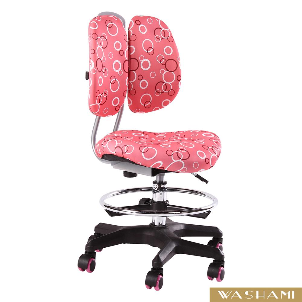 WASHAMl-WSH(尊爵版)兒童升降學習椅單椅(60x36x49cm)
