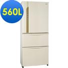 福利品-SAMPO聲寶560L變頻三門冰箱SR-LW56DV(W3)送基本安裝