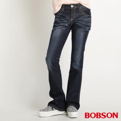 BOBSON 女款刺繡燙鑽小喇叭褲(深藍52)