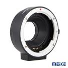 MEIKE 美科 轉接環 C-AF4 Canon EF/EFS 鏡頭轉 EOS M機身