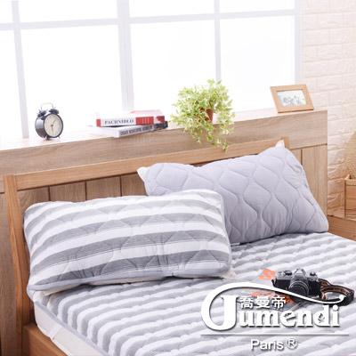 喬曼帝Jumendi 超涼感纖維針織枕頭保潔墊-條紋灰