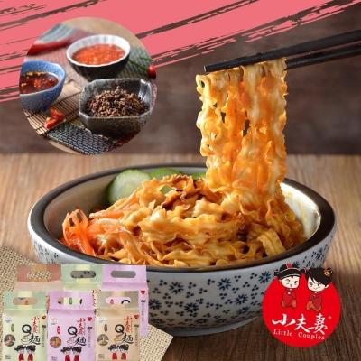 小夫妻 Q麵綜合組油蔥+麻辣+沙茶(4入x6袋)