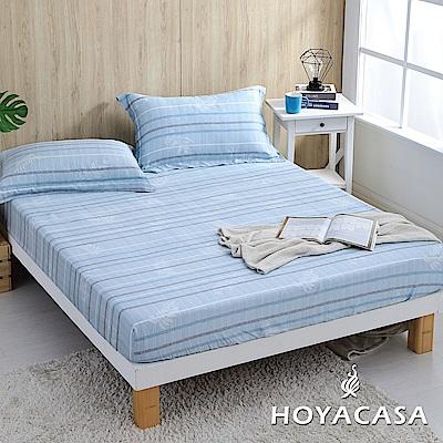 HOYACASA法式情懷 雙人親膚極潤天絲床包枕套三件組