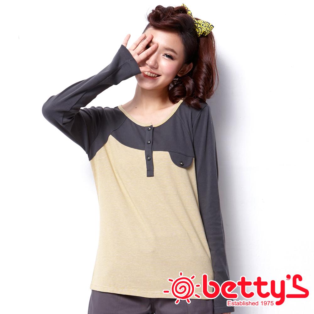 betty's貝蒂思 優質life亨利領條紋造型T-shirt(萊姆黃)