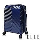 ELLE 法式V型鐵塔系列- 29吋純PC霧面防刮耐撞行李箱-午夜深藍EL31199