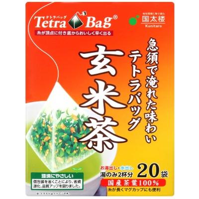 國太樓立體三角茶包玄米茶50g