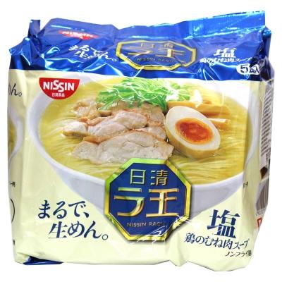 日清 麵王5食包麵-鹽味(480g)