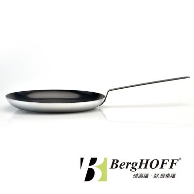 【BergHOFF焙高福】 Hotel Line不沾平煎鍋28cm