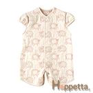 Hoppetta 綿羊六層紗成長型睡袍