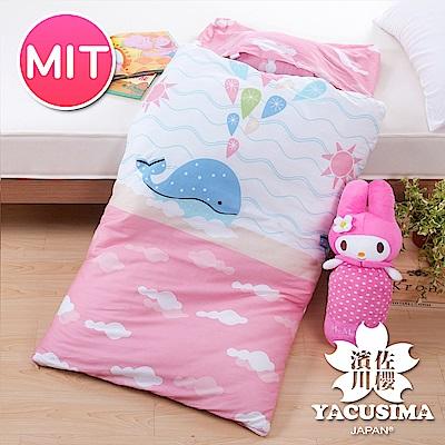 日本濱川佐櫻-藍鯨海洋純棉冬夏兩用兒童睡袋