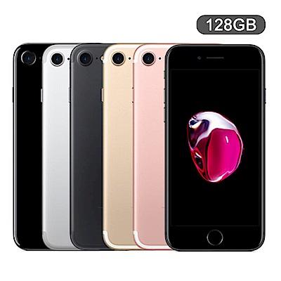 【福利品】Apple iPhone 7 128GB 智慧手機