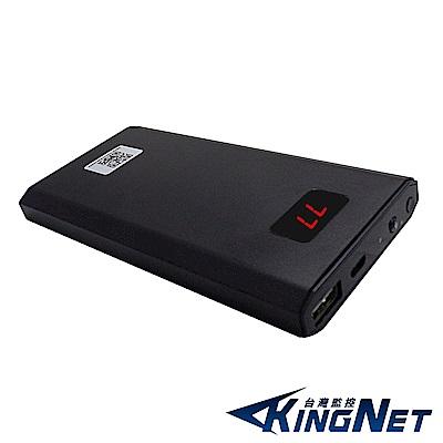 kingNet 高解析 1080P 偽裝行動電源 WIFI無線遠端 密錄器 即時監看
