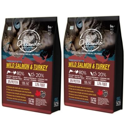 Allando奧蘭多天然無穀貓鮮糧野生鮭魚火雞肉全貓用1.2kg x 2包