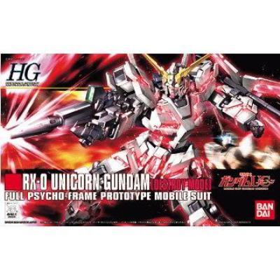 【BANDAI】鋼彈UC/HGUC 1/144 RX-0 獨角獸鋼彈(毀滅型態) 100