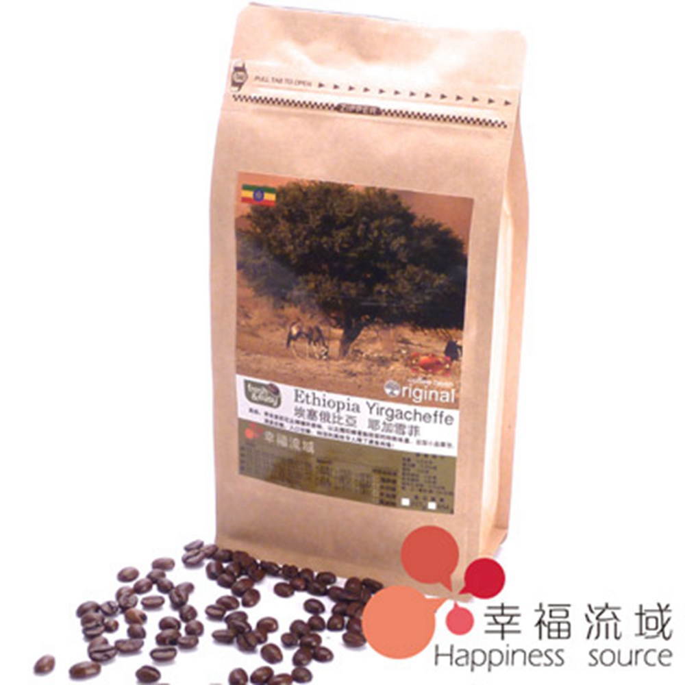 幸福流域 埃塞俄比亞 耶加雪菲-咖啡豆(1磅)