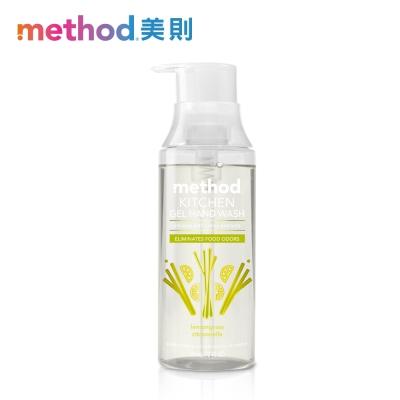 Method美則 廚房去味洗手乳-檸檬草354ml