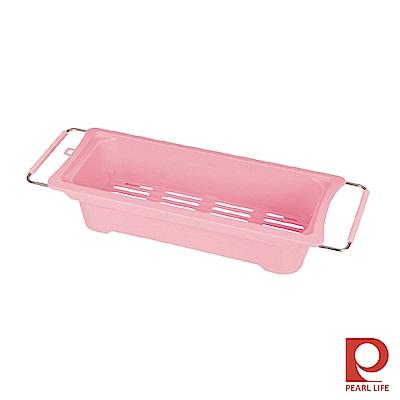 日本Pearl Life 廚房碗盤水槽靠掛式收納瀝水籃-粉色-日本製