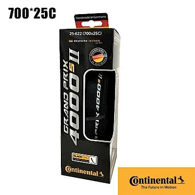 《Continental》 Grand Prix 4000 S II 外胎 700*25C