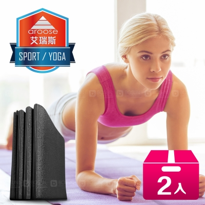 aroose 艾瑞斯-可折疊6mm雙面止滑加厚方便攜帶瑜珈墊-爵士黑(贈提袋)-2入組