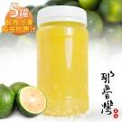 那魯灣 鮮榨冷凍純金桔原汁 5罐(230g/罐)
