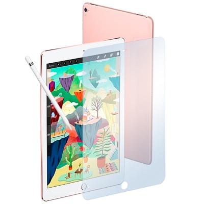 Metal-Slim iPad Air 1/ 2/ Pro 9.7 9H藍光鋼化玻璃保護貼