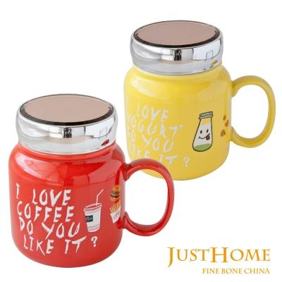 Just Home繽紛樂陶瓷附蓋馬克杯500ml(2入組)