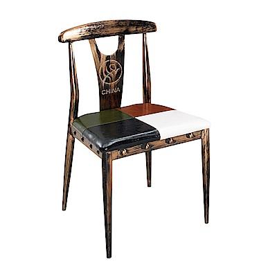 Bernice-布迪工業風餐椅/單椅-47x50x81cm