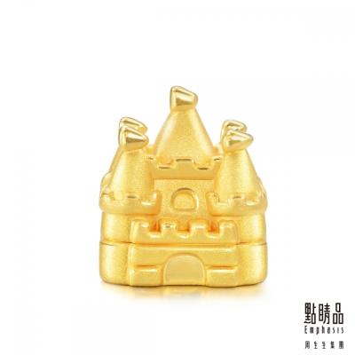 點睛品Emphasis 黃金吊墜- Charme -童話古堡