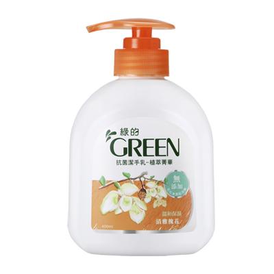 綠的GREEN 抗菌潔手乳-植萃菁華 清雅槐花400ml*1