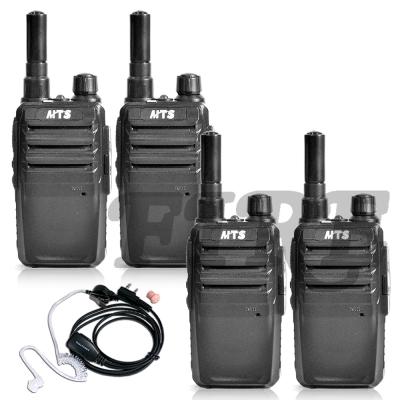 MTS-2R 專業手持式無線電對講機 (4入組)