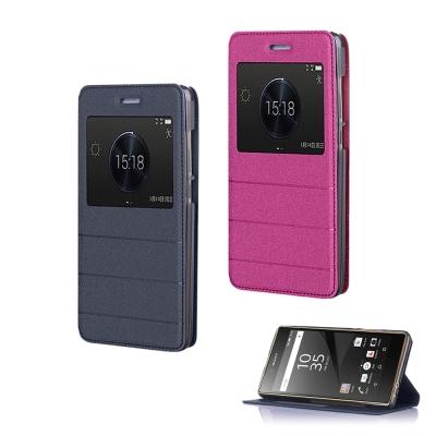 揚邑 Sony Z5 Premium 金沙方窗側立智能APP休眠隱形磁扣皮套