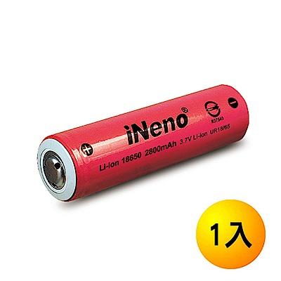 iNeno 18650 日本松下寬面凸頭鋰電池 2800mAh  (台灣BSMI認證)