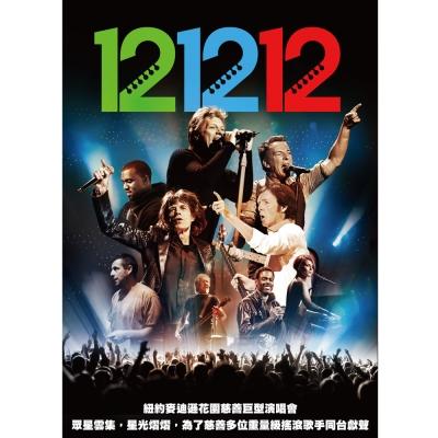 12-12-12-DVD