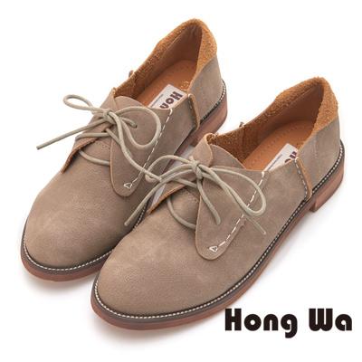 Hong Wa 率性綁帶牛皮牛津鞋 - 米