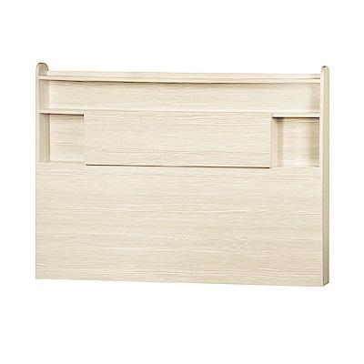 品家居 查斯5尺雙人床頭片(五色可選)-152.5x10x110cm免組