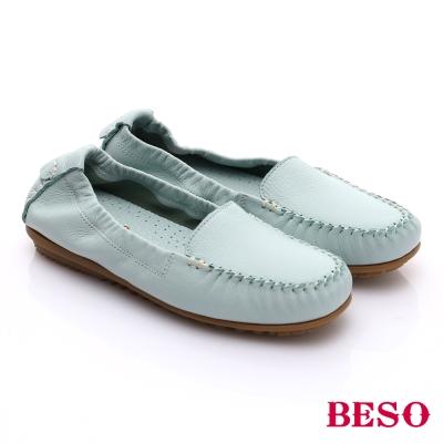 BESO-極簡風格-牛軟皮素面縫線懶人鞋-淺藍
