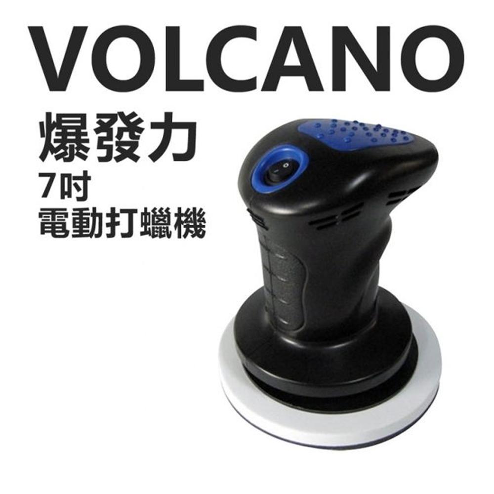 日本 VOLCANO 爆發力高轉速車用打蠟機