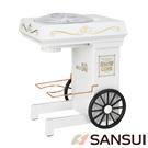 山水SANSUI-自動刨冰機(SIM-001)
