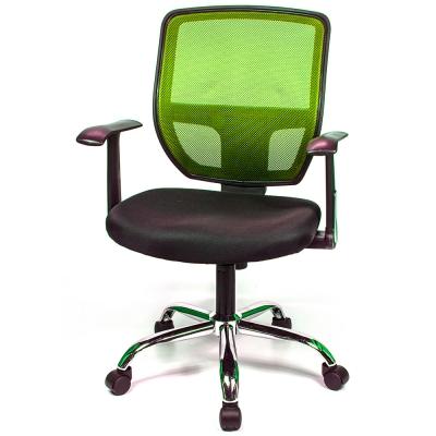 aaronation 愛倫國度 - 透氣網背彈性金屬T把手椅五色可選